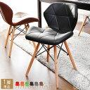 ダイニングチェア イームズチェアー 1脚 正規品 クッション おしゃれ PUタイプ レザータイプ 送料無料 リプロダクト DSW イームズ シェルチェア 椅子 北欧 人気 ダイニングチェア イームズ椅子 チェア いす イス