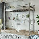 自社配送限定価格新品三段ベッド子供部屋分離利用可3カラー選択BK/WH/BROWN