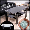 センターテーブル ローテーブル ガラス リビングテーブル ガラステーブル ランキング1位常連 センター 100 ブラック 高級感 ガラス シンプル リビングテー...