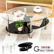 強化ガラステーブル