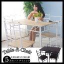 ダイニングテーブル 5点セット 木製 食卓テーブル ダイニングテーブル 送料無料 4人用 セット 木製 テーブルセット モ…