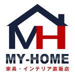 激安家具・インテリア直販店MyHome