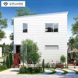 【ジブンハウス】79A SCANDIA規格住宅 商品住宅 ライフスタイル ライフスタイル住宅