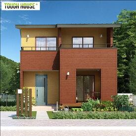 【マスイデア「タフハウス+」】Natural 25S 規格住宅 商品住宅 ライフスタイル ライフスタイル住宅