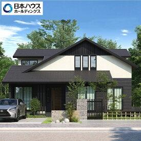 【日本ハウスホールディングス】和彩規格住宅 商品住宅 ライフスタイル ライフスタイル住宅