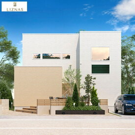 【土屋ホーム】ラクシス RELAX規格住宅 商品住宅 ライフスタイル ライフスタイル住宅
