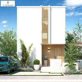 【土屋ホーム】RESORT EDITION規格住宅 商品住宅 ライフスタイル ライフスタイル住宅