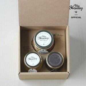 【送料無料】 MYHONEY マイハニー ギフト 3個詰め合わせ ナッツの蜂蜜漬け 200g + 選べる蜂蜜ギフトセット (Mサイズ) ハロウィン ギフト プレゼント はちみつ ギフト おしゃれ かわいい インスタ