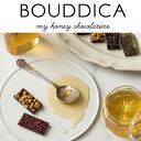 Bouddica2019 07