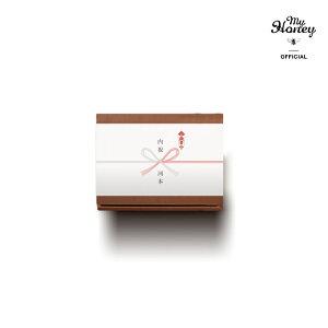 ブラウンギフトボックス × 熨斗仕様
