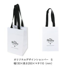 MYHONEY マイハニー オリジナルデザインショッパー お歳暮 クリスマス ギフト プレゼント