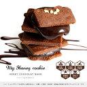【大人気!につき再販決定】MY HONEY ハニーショコラサンド6個入り ギフト マイハニー チョコレート スイーツ クッキー プチチョコレートケーキ お菓子 洋菓子 蜂蜜 はちみつチョコ【税別500