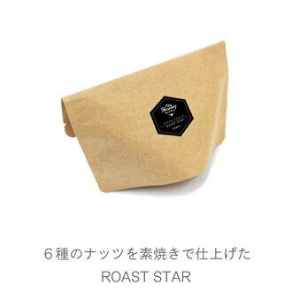 초벌구이 믹스 너트/ ROAST STAR 100 g