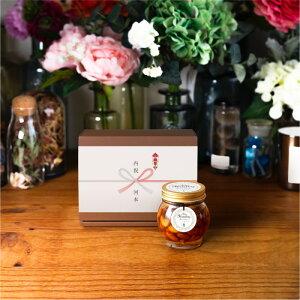 【生はちみつギフト】ナッツの蜂蜜漬けL(200g) / ブラウンギフトボックス(S) + 熨斗