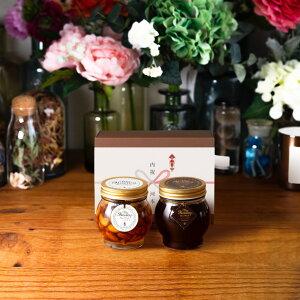 【生はちみつギフト】ナッツの蜂蜜漬けL(200g) + ハニーショコラL(200g) / ブラウンギフトボックス(S) + 熨斗