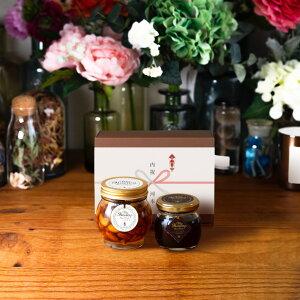 【生はちみつギフト】ナッツの蜂蜜漬けL(200g) + ハニーショコラM(90g) / ブラウンギフトボックス(S) + 熨斗