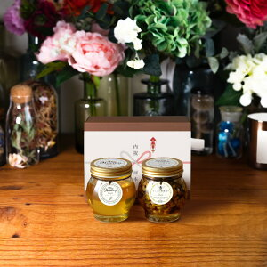 【生はちみつギフト】アカシアハニーL(200g) + ナッツの蜂蜜漬け エトワールL(200g) / ブラウンギフトボックス(S) + 熨斗 + 手提げ袋