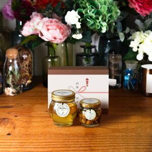 【生はちみつギフト】アカシアハニーL(200g) + ナッツの蜂蜜漬け エトワールM(90g) / ブラウンギフトボックス(S) + 熨斗