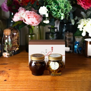【生はちみつギフト】ハニーショコラL(200g) + ナッツの蜂蜜漬け エトワールL(200g) / ブラウンギフトボックス(S) + 熨斗 + 手提げ袋