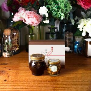 【生はちみつギフト】ハニーショコラL(200g) + ナッツの蜂蜜漬け エトワールM(90g) / ブラウンギフトボックス(S) + 熨斗 + 手提げ袋