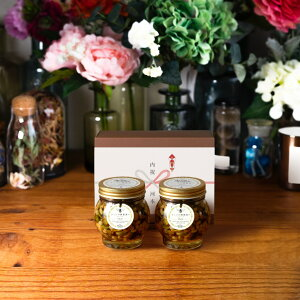 【生はちみつギフト】ナッツの蜂蜜漬け エトワールL(200g)× 2 / ブラウンギフトボックス(S) + 熨斗