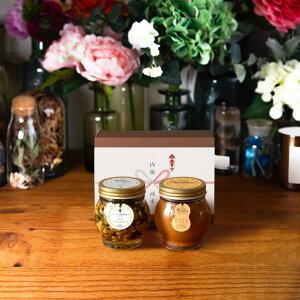 【生はちみつギフト】ナッツの蜂蜜漬け エトワールL(200g) + ピーナッツハニーL(200g) / ブラウンギフトボックス(S) + 熨斗 + 手提げ袋