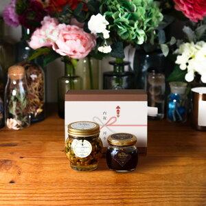 【生はちみつギフト】ナッツの蜂蜜漬け エトワールL(200g) + ハニーショコラM(90g) / ブラウンギフトボックス(S) + 熨斗 + 手提げ袋