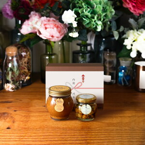 【生はちみつギフト】ピーナッツハニーL(200g) + ナッツの蜂蜜漬け エトワールM(90g) / ブラウンギフトボックス(S) + 熨斗 + 手提げ袋