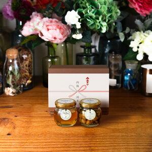 【生はちみつギフト】アカシアハニーM(90g) + ナッツの蜂蜜漬け エトワールM(90g) / ブラウンギフトボックス(S) + 熨斗