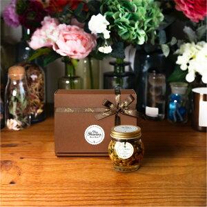 【生はちみつギフト】ナッツの蜂蜜漬け エトワールL(200g) / ブラウンギフトボックス(S) + MYHONEYロゴ入りリボン