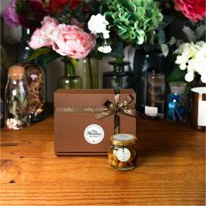 【生はちみつギフト】ナッツの蜂蜜漬け エトワールM(90g) / ブラウンギフトボックス(S) + MYHONEYロゴ入りリボン