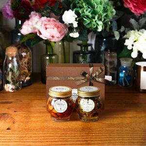 【生はちみつギフト】ナッツの蜂蜜漬けL(200g) + ナッツの蜂蜜漬け エトワールL(200g) / ブラウンギフトボックス(S) + MYHONEYロゴ入りリボン