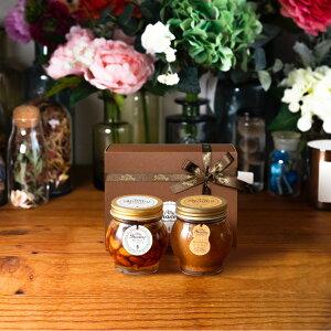【生はちみつギフト】ナッツの蜂蜜漬けL(200g) + ピーナッツハニーL(200g) / ブラウンギフトボックス(S) + MYHONEYロゴ入りリボン