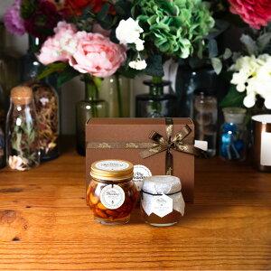 【生はちみつギフト】ナッツの蜂蜜漬けL(200g) + マヌカハニーブレンド(90g)【MGO30+ (UMF5+相当)】 / ブラウンギフトボックス(S) + MYHONEYロゴ入りリボン + 手提げ袋