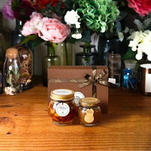 【生はちみつギフト】ナッツの蜂蜜漬けL(200g) + ピーナッツハニーM(90g) / ブラウンギフトボックス(S) + MYHONEYロゴ入りリボン + 手提げ袋