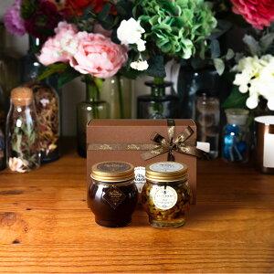 【生はちみつギフト】ハニーショコラL(200g) + ナッツの蜂蜜漬け エトワールL(200g) / ブラウンギフトボックス(S) + MYHONEYロゴ入りリボン + 手提げ袋