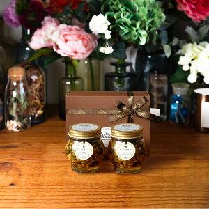 【生はちみつギフト】ナッツの蜂蜜漬け エトワールL(200g)× 2 / ブラウンギフトボックス(S) + MYHONEYロゴ入りリボン + 手提げ袋