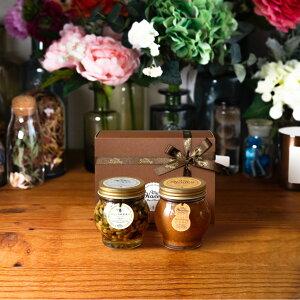 【生はちみつギフト】ナッツの蜂蜜漬け エトワールL(200g) + ピーナッツハニーL(200g) / ブラウンギフトボックス(S) + MYHONEYロゴ入りリボン + 手提げ袋