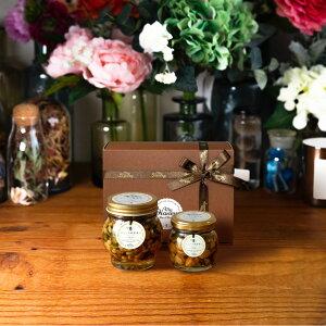 【お中元にも   生はちみつギフト】ナッツの蜂蜜漬け エトワールL(200g) + ナッツの蜂蜜漬け エトワールM(90g) / ブラウンギフトボックス(S) + MYHONEYロゴ入りリボン