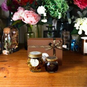 【生はちみつギフト】ナッツの蜂蜜漬け エトワールL(200g) + ハニーショコラM(90g) / ブラウンギフトボックス(S) + MYHONEYロゴ入りリボン + 手提げ袋