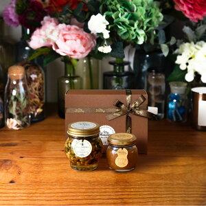 【生はちみつギフト】ナッツの蜂蜜漬け エトワールL(200g) + ピーナッツハニーM(90g) / ブラウンギフトボックス(S) + MYHONEYロゴ入りリボン + 手提げ袋