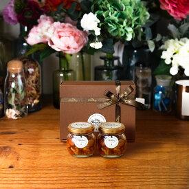 【生はちみつギフト】ナッツの蜂蜜漬けM(80g)× 2 / ブラウンギフトボックス(S) + MYHONEYロゴ入りリボン