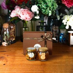 【生はちみつギフト】ナッツの蜂蜜漬け エトワールM(90g) + ピーナッツハニーM(90g) / ブラウンギフトボックス(S) + MYHONEYロゴ入りリボン + 手提げ袋