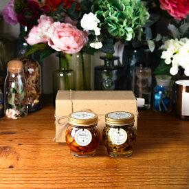 【生はちみつギフト】ナッツの蜂蜜漬けL(200g) + ナッツの蜂蜜漬け エトワールL(200g) / ナチュラルクラフトボックス(M) + 麻紐リボン + 手提げ袋 + 手提げ袋