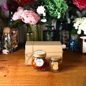 【生はちみつギフト】ナッツの蜂蜜漬けL(200g) + ピーナッツハニーM(90g) / ナチュラルクラフトボックス(M) + 麻紐リボン + 手提げ袋