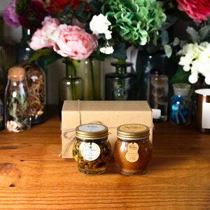 【生はちみつギフト】ナッツの蜂蜜漬け エトワールL(200g) + ピーナッツハニーL(200g) / ナチュラルクラフトボックス(M) + 麻紐リボン