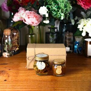 【生はちみつギフト】ナッツの蜂蜜漬け エトワールL(200g) + ピーナッツハニーM(90g) / ナチュラルクラフトボックス(M) + 麻紐リボン + 手提げ袋