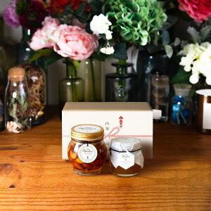 【生はちみつギフト】ナッツの蜂蜜漬けL(200g) + マヌカハニーブレンド(90g)【MGO30+相当】 / ナチュラルクラフトボックス(M) + 熨斗 + 手提げ袋