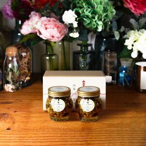 【生はちみつギフト】ナッツの蜂蜜漬け エトワールL(200g)× 2 / ナチュラルクラフトボックス(M) + 熨斗 + 手提げ袋