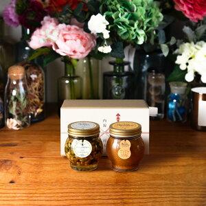 【生はちみつギフト】ナッツの蜂蜜漬け エトワールL(200g) + ピーナッツハニーL(200g) / ナチュラルクラフトボックス(M) + 熨斗